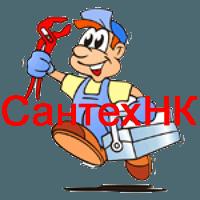 Установить сантехнику в Яровое